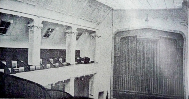 The original large screening hall