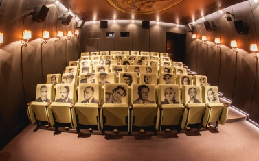 The small screening hall today